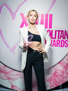 2021 Cosmopolitan Beauty Awards: How It Was