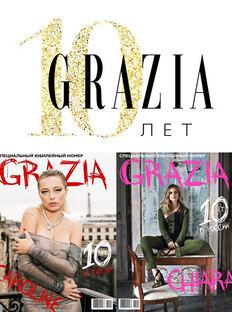 Grazia Releases Anniversary Issue