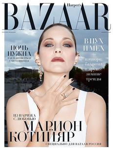 Harper's Bazaar in November: From Paris with Love