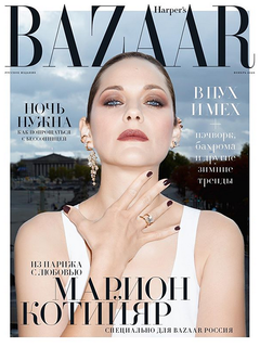 Harper's Bazaar in November: From Paris with Love
