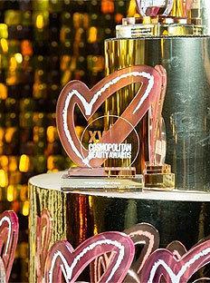 Cosmopolitan Beauty Awards: названы лучшие бьюти-новинки