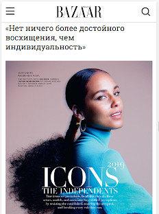 Harper's Bazaar представил героинь проекта Icons 2019