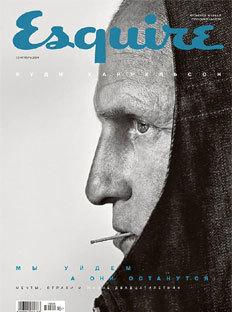 Esquire всентябре: мечты, страхи ижизнь 20-летних