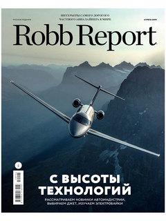 «Robb Report Россия» в апреле