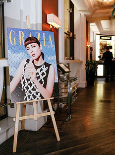 Grazia Throws Fall Party