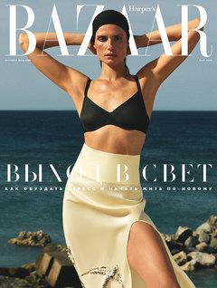 Harper's Bazaar в мае: начинаем жить по-новому с Кейт Андервуд