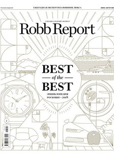 Flagship Issue of Robb Report Russia