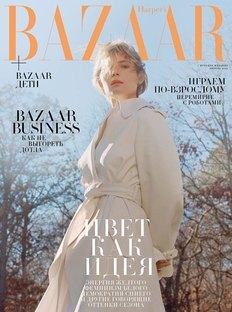 Harper's Bazaar in April: Color as an Idea