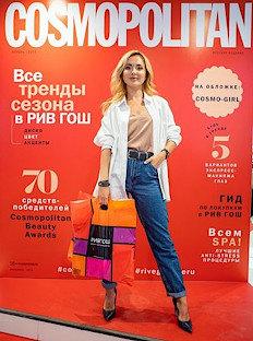 «День красоты» Cosmopolitan Beauty прошёл вдевятый раз