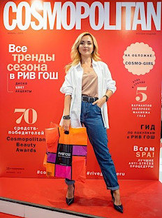«День красоты» Cosmopolitan Beauty прошёл в девятый раз