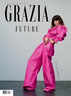 Grazia Special - специальный выпуск вформате table-book