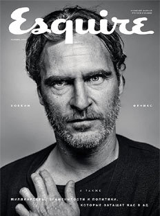 Esquire воктябре: миллиардеры, знаменитости иполитики, которые затащат нас вад