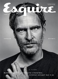 Esquire в октябре: миллиардеры, знаменитости и политики, которые затащат нас в ад