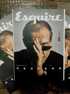 Esquire в октябре: существует ли Пелевин?