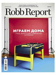 Robb Report Russia in June