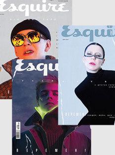 Герои Esquire Weekend: музыканты, которые меняют правила игры