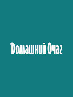 На «Русском Радио» обсудят интервью «Домашнего Очага»