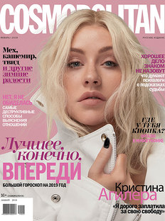 Cosmopolitan — любимый журнал россиян