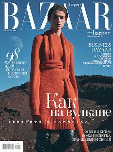 Harper's Bazaar вноябре: 98 модных идей длянескучной осени