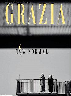 Grazia Special: оновых нормах итех, кто их устанавливает