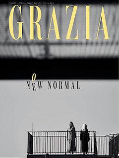 Grazia Special: о новых нормах и тех, кто их устанавливает