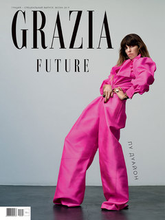 Grazia Releases Special Issue in Table-Book Format