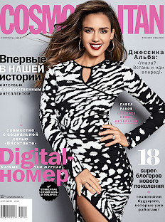 Cosmopolitan + VKontakte: Digital Issue 2.0