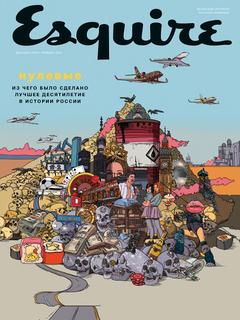 Esquire в декабре: энциклопедия эпохи нулевых