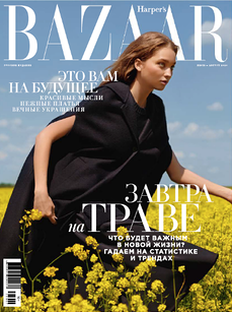 Harper's Bazaar in Summer: Guessing the Future Based on Statistics and Trends