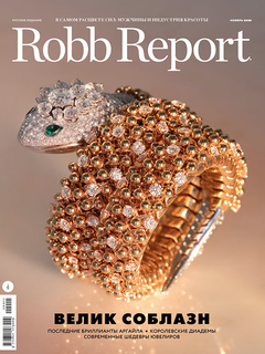 Robb Report in November: The Temptation is Great