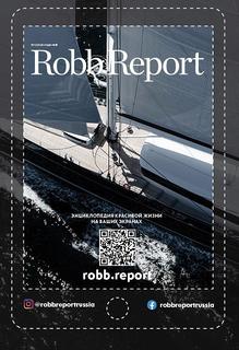 Рейтинги люксовых товаров и услуг от Robb Report