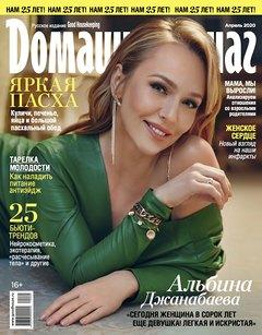 Domashny Ochag in April: Beauty, in All its Manifestations