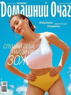 Domashny Ochag in Summer: Find Your Healthy Lifestyle