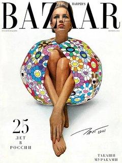 Harper's Bazaar in October: 25 Years in Russia
