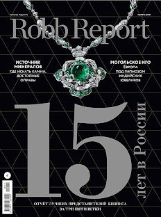 Robb Report Russia in November: Special Jewelry Issue in Honor of 15th Anniversary