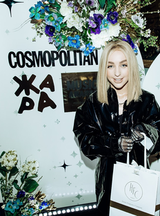 Гала-ужин Cosmopolitan и«ЖАРА Music Awards»