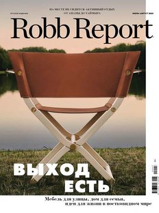 Robb Report in Summer: There's a Way Out