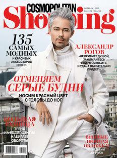 Cosmopolitan Shopping in October