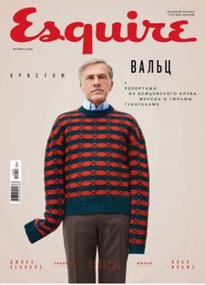 Esquire воктябре: репортажи сместа событий