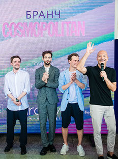 Cosmopolitan собрал звёзд «Кинотавра» набранч вСочи