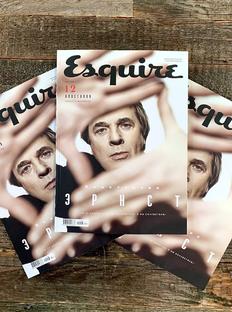 Esquire вмарте: 12 новых апостолов