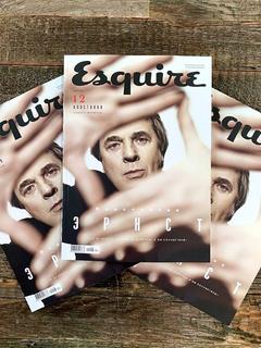 Esquire в марте: 12 новых апостолов