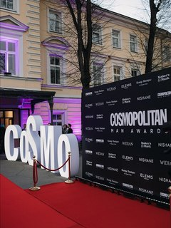 Cosmopolitan Man Awards: время лучших