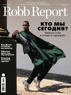 Robb Report in October: Who are We Today?