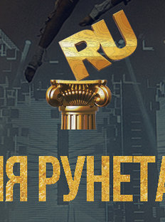 Сайт Popmech.ru вошёл вшорт-лист «Премии Рунета»