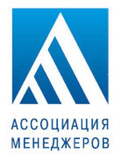 Independent Media вошел в состав «Ассоциации менеджеров» России