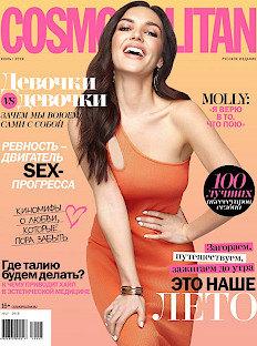 Июльский Cosmopolitan в погоне за летом