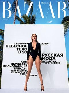Harper's Bazaar в марте