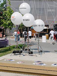 Третий Esquire Weekend прошёл вМоскве