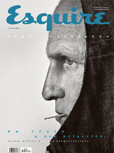 Esquire in September: The Dreams, Fears and Life of a 20-Year-Old